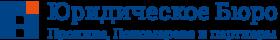Юридическое бюро Пронина Пономарева и партнеры Логотип
