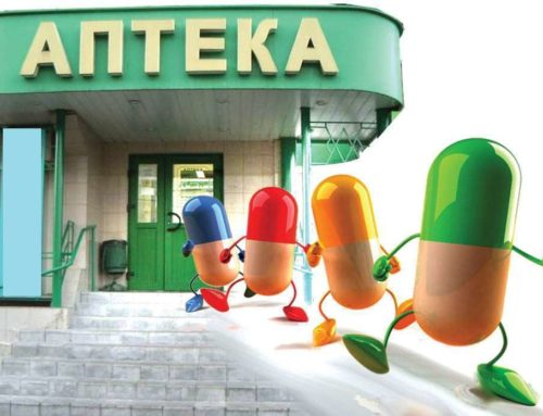 «Аптека «Авиценна»: реальный бизнес или схема?