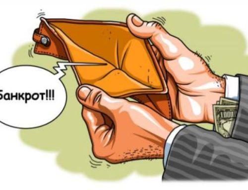 Законные и эффективные способы взыскания долгов — это реально