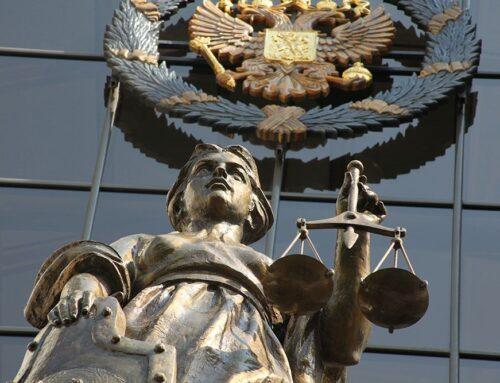 Новый Пленум ВС РФ по налоговым преступлениям