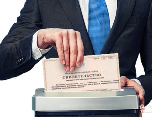 Индивидуальных предпринимателей будут принудительно исключать из ЕГРИП
