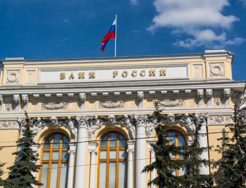 Центральный банк РФ поменяет критерии сомнительности операций