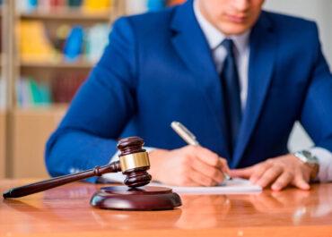 Консультация юриста в Москве